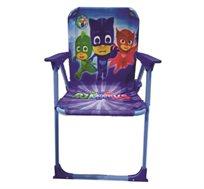 כסא חוף מתקפל לילדים במגוון מותגים לבחירה