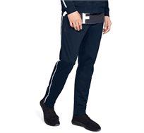 מכנסי אימון לגברים Uder Armour - כחול כהה