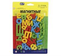 משחק בליסטר אותיות לילדים עם 33 אותיות מגנטיות ברוסית