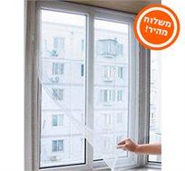 די לעקיצות! רשת לחלונות להרחקת יתושים וחרקים בהתקנה עצמית! משלוח מיידי ומהיר!
