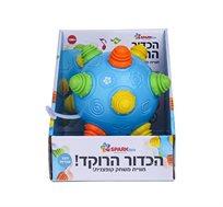 הכדור הרוקד - חוויה התפתחותית מקפיצה של תנועה ומוזיקה Spark Toys - משלוח חינם