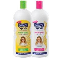 Sarekal Children'S Hair Shampoo