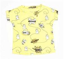 חולצה טי שירט BOO comics לתינוק יוניסקס בשני צבעים לבחירה
