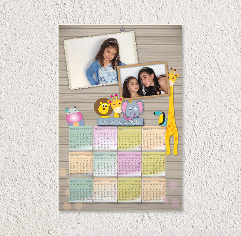 לוח שנה ספירלה מעוצב בגודל A3 עם תמונות אישיות לבחירתכם - תמונה 3