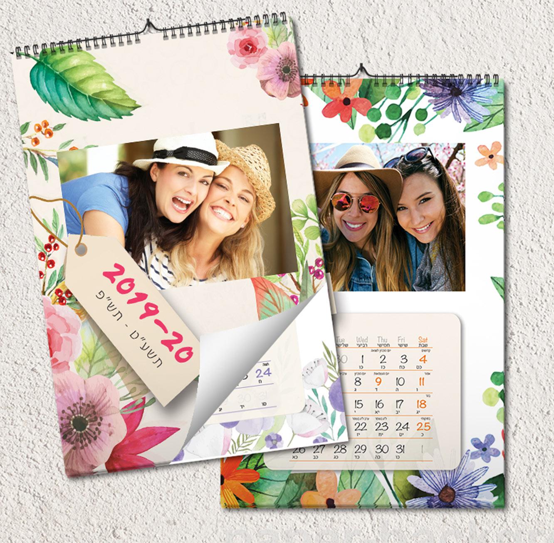 לוח שנה ספירלה A3 במגוון עיצובים