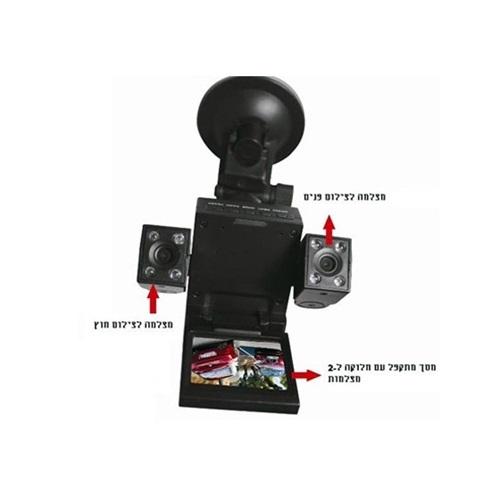 מצלמת רכב דו כיוונית לצילום פנים הרכב והדרך עם 2 עדשות מתכווננות+צילום בחשכה+כרטיס זיכרון 8GB מתנה! משלוח חינם - תמונה 6