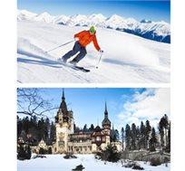 טסים ל-3 עד 4 לילות ברומניה באתר הסקי פויאנה ברשוב כולל מלון ורכב לכל התקופה החל מכ-€399* לאדם!
