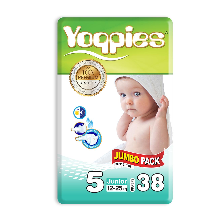 מארז 8 חבילות חיתולי פרימיום Yoppies ו- 8 חבילות מגבוני Yoppies מתנה - תמונה 2