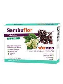Sambuflor Tablets