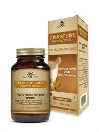 Solgar Comfort Zone Digestive