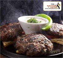 ללקק את האצבעות! ארוחה זוגית כיד המלך במסעדת 'איסקנדר' על גדות הירדן!