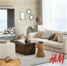 קולקציית הסתיו החדשה של H&M HOME
