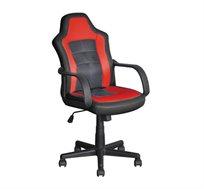 כסא גיימר עמיד על גלגלים צבע שחור ואדום