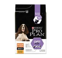 מזון Pro Plan  לכלב זקן
