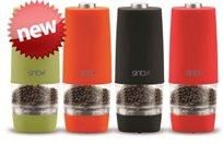מוסיפים טעם! מטחנת תבלינים חשמלית בעלת מנגנון טחינה קראמי במגוון צבעים מרעננים מבית Sinbo