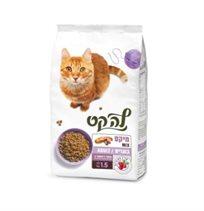 מזון לחתול בוגר להקט מיקס 1.5 ק''ג