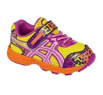 נעליים לפעוטות - צהוב כתום
