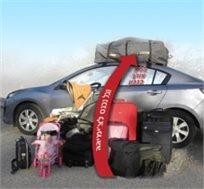 הצ'ימיגג המקורי, 5 שנות אחריות, ב-₪649 לדגם 405 ליטר, כולל וו-תפס בטיחותי+car wash מתנה!