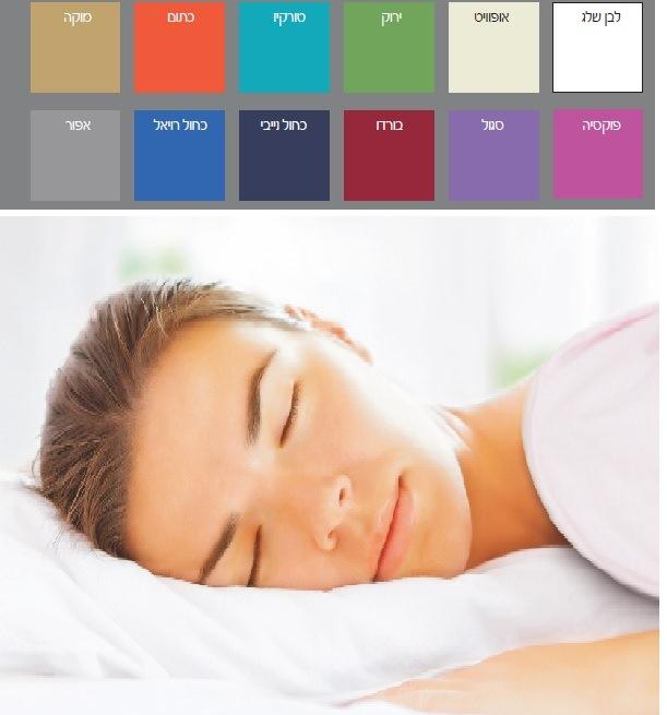 סט מצעים מפנקים 100% כותנה במגוון צבעים מרהיבים לבחירה, מתאימים לכל עונות השנה - תמונה 2