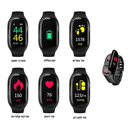 שעון ספורט חכם + זוג אוזניות סטריאו TWS מתחבר בקלות לסמארטפון IPHONE/ANDROID באמצעות Bluetooth - משלוח חינם - תמונה 5