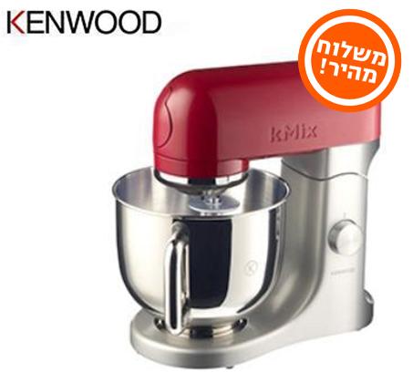 מלאי מוגבל באספקה מיידית! מיקסר KENWOOD kMix עם 10 שנות אחריות במחיר מחשמל! רק ₪1190 ועד 10 תשלומים!