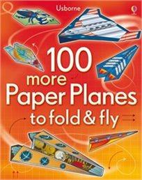 עוד 100 מטוסי נייר