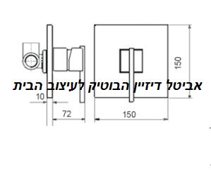מערכת אינטרפוץ 3 דרך קומפלט 40120 - תמונה 2