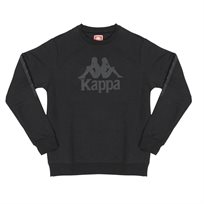 Kappa גברים// חליפת ניקי שחור