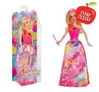 בובת ברבי מקורית עם שרביט קסמים ושמלה ארוכה ומפוארת בצבע ורוד פרחוני, מתאימה גם למשחק במים