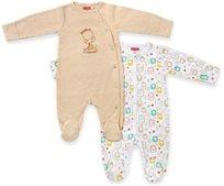 זוג אוברולים לתינוק כותנה טריקו 0-3 חודשים - בז'