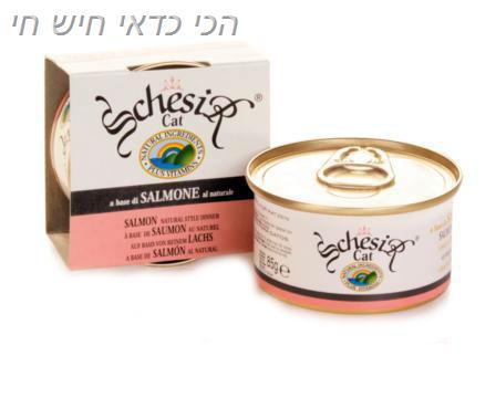 12 מעדן שזיר Schesir  מוס סלמון טבעי עם אורז 170