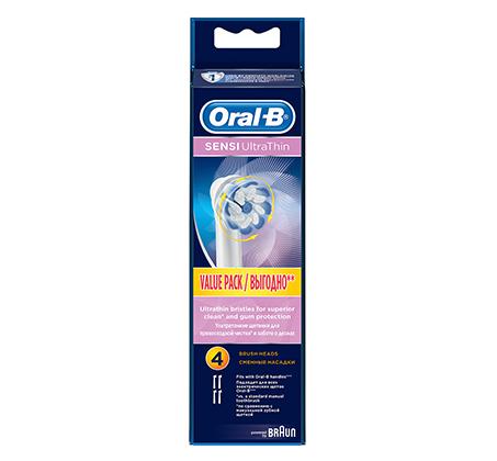 4 ראשים סנסטיב למברשת שיניים חשמלית