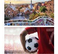 ברצלונה מול ולנסיה! 3 לילות בברצלונה + כרטיס למשחק רק בכ-€616* לאדם!
