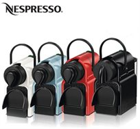 מכונת אספרסו דגם INISSIA C40 מהסדרה היוקרתית והחדשה מבית Nespresso - משלוח חינם!