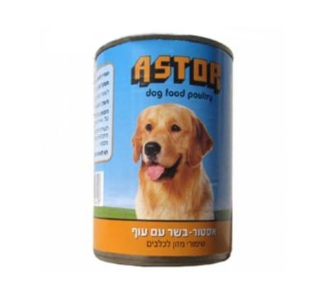 10 שימורי מזון ASTOR לכלבים בטעם בשר עם עוף