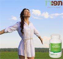 מארז כמוסות 'תפורז' חודשי - מרכיבים טבעיים לתחושת שובע, הצרת היקפים וחיטוב הגוף - משלוח חינם!