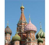 """8 ימי טיול מאורגן לרוסיה - מוסקבה וסנט פטרסבורג ע""""ב ארוחת בוקר החל מכ-$1069* לאדם!"""