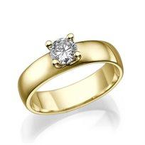 """טבעת אירוסין זהב צהוב """"קלואי"""" 0.41 קראט"""