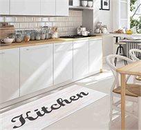 שטיח פיויסי דגם קיטשן שחור מעוצב ומודרני בגדלים לבחירה