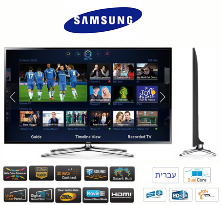 """מחיר מדהים! טלוויזיה """"SAMSUNG LED 46 תלת מימד SMART TV בעברית, Wi-Fi אלחוטי מובנה"""