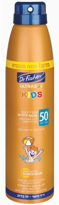 Dr. Fischer Ultrasol Kids Sunscreen Spf50