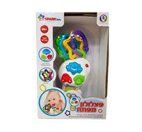 פעלולון מפתח - צעצוע התפתחותי דובר עברית Spark toys - משלוח חינם
