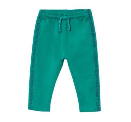 מכנס שרוך עם אותיות בצדדים לתינוקות - ירוק