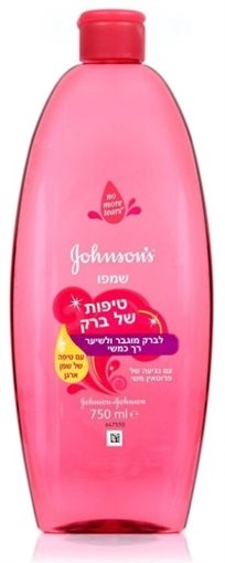 Johnson Shampoo