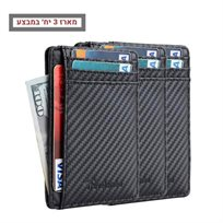 מארז 3 יח׳ Lambo Slim Carbon Wallet RFID