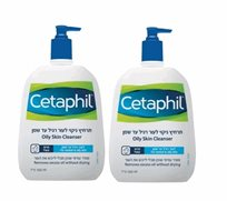 Cetaphil Oily Skin Cleanser For Normal To Oily Skin