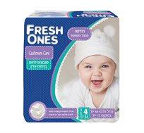 מארז 6 חבילות מגבונים Cashmere Care בניחוח עדין כל חבילה מכילה 4 יחידות FRESH ONES