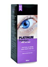 5 אריזות של תמיסת Platinum Premium All In One רב תכליתית לכל סוגי עדשות המגע, רק ₪23 לאריזה - משלוח חינם!