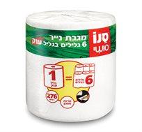 3 יחידות גליל מגבת נייר ענק סנו סושי המכיל 6 ב-1 Sano