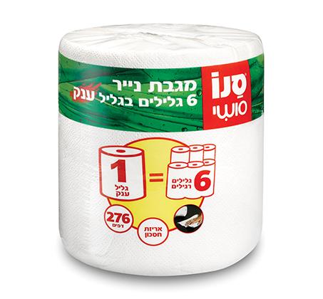 3 גלילי מגבת נייר ענק המכיל 6 ב-1